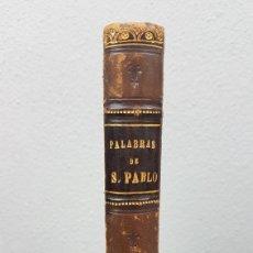 Libros antiguos: CINCO PALABRAS DEL APÓSTOL S. PABLO COMENTADAS POR SANTO TOMÁS DE AQUINO. TOMO II. AÑO 1724.. Lote 233399110