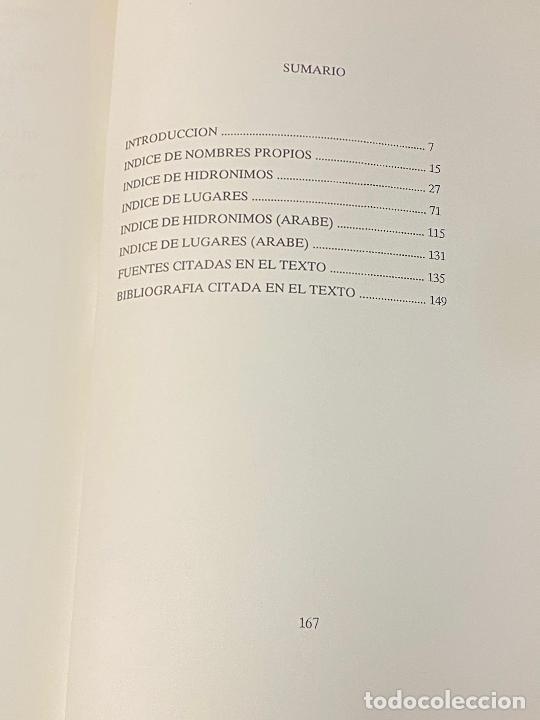 Libros antiguos: FESTA MAJOR. Vilafranca del Penedès, 1978. Edició de 200 exemplars. - Foto 3 - 233549630