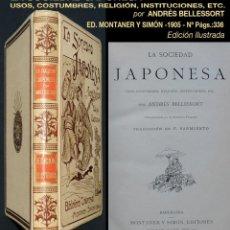 Libros antiguos: PCBROS - LA SOCIEDAD JAPONESA - ANDRÉS BELLESSORT - ED. MONTANER Y SIMÓN EDITORES - 1905. Lote 233595970