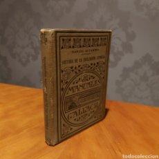 Libros antiguos: ILUSTRADO HISTORIA DE LA CIVILIZACIÓN ESPAÑOLA MANUALES GALLACH 1932 RAFAEL ALTAMIRA. Lote 234578825
