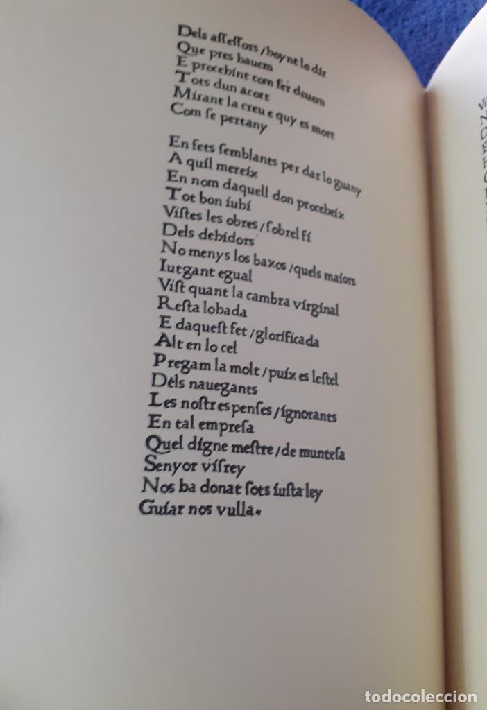 Libros antiguos: Edicion facsimil del libro Les trobes en labors de la Verge Maria - Foto 3 - 234751415