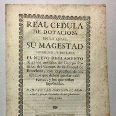 Libros antiguos: FELIPE V. REAL CEDULA DE DOTACION, EN LA QUAL... GASTOS ANUALES DEL OCMUN DE BARCELONA C.1718. Lote 234839105