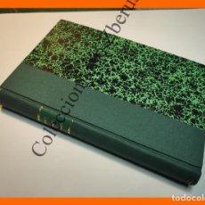 Libros antiguos: ELEMENTOS DE ESTETICA Y TEORIA LITERARIA - JOSE SURROCA Y GRAU. Lote 235340605