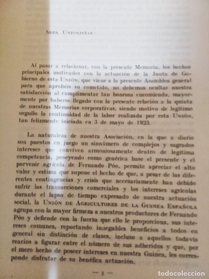 Libros antiguos: AÑO AGRÍCOLA 1927-1928. UNION DE AGRICULTORES. GUINEA ESPAÑOLA / FERNANDO POO - Foto 2 - 236220450