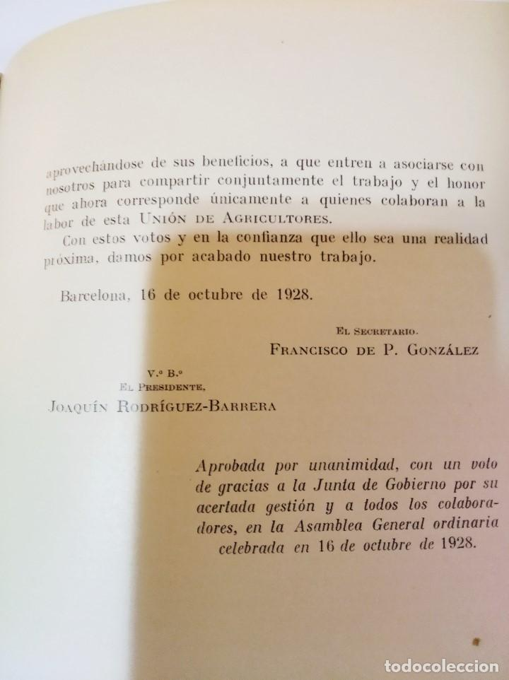 Libros antiguos: AÑO AGRÍCOLA 1927-1928. UNION DE AGRICULTORES. GUINEA ESPAÑOLA / FERNANDO POO - Foto 4 - 236220450