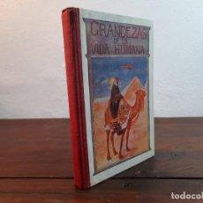 Libros antiguos: GRANDEZAS DE LA VIDA HUMANA - JOSE OSES LARUMBE - LIBRERIA MONTSERRAT DE SANTOMA HNOS., 1918. Lote 236057220