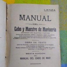 Libros antiguos: 1929. MANUAL DEL CABO Y MAESTRE DE MARINERÍA. FRANCISCO LANZA.. Lote 236274645
