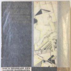 Libros antiguos: LES LIVRES CHEZ EUX. BIBLIOTHÈQUES ET CABINETS D'AMATEURS. UNION SYNDICALE DES MAITRES IMPRIMEURS.... Lote 236305500