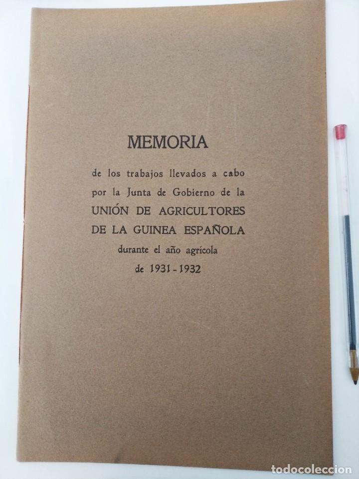 Libros antiguos: AÑO AGRÍCOLA 1931-1932. UNION DE AGRICULTORES. GUINEA ESPAÑOLA / FERNANDO POO - Foto 4 - 236342235