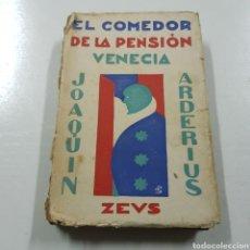 Libros antiguos: EL COMEDOR DE LA PENSION VENECIA - JOAQUIN ARDERIUS 1930 PRIMERA EDICIÓN - EDITORIAL ZEUS. Lote 236723250