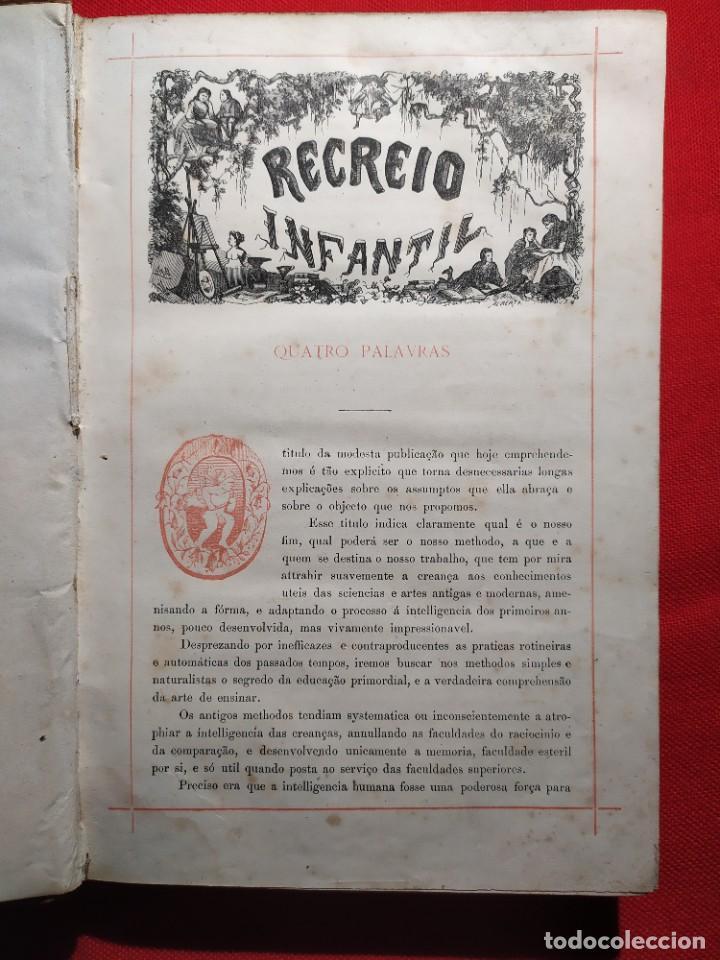 1876. BIBLIOTECA DE EDUCAÇAO E RECREIO. COMPLETO. RARO. (Libros Antiguos, Raros y Curiosos - Literatura Infantil y Juvenil - Otros)