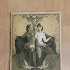 Libros antiguos: CATALOGO EXPOSICION GENERAL ESPAÑOLA. SEVILLA Y BARCELONA 1929. Lote 238109870