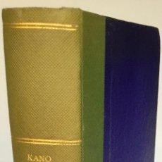 Libros antiguos: TRAITÉ COMPLET DE JIU-JITSU MÉTHODE KANO. JIU-JITSU OFFICIEL DU GOUVERNEMENT JAPONAIS COUPS.... Lote 239599480