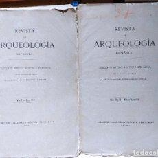 Libros antiguos: REVISTA DE ARQUEOLOGIA ESPAÑOLA. NUMERO 1, 2 Y 3. 1880. RARISIMAS.. Lote 240495960