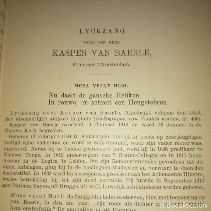 Libros antiguos: Libro WONDELS WERKEN 1648 1653 J. VAN DEN VONDEL - Foto 3 - 240520365