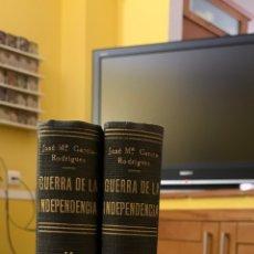Libros antiguos: GUERRA DE LA INDEPENDENCIA. Lote 242969250