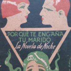 Libros antiguos: POR QUE TE ENGAÑA TU MARIDO FERNANDEZ FLOREZ ILUSTRACION VAZQUEZ CALLEJA SUCESORES RIVADENEYRA 1925. Lote 243916395
