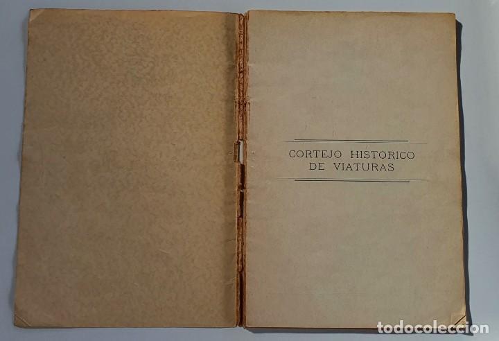 Libros antiguos: CORTEJO HISTÓRICO DE VIATURAS - LISBOA 1934. CATALOGO DE COCHES DE CABALLOS - Foto 4 - 243932840