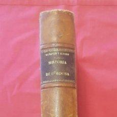 Libros antiguos: LIBRO HISTORIA DE CORDOBA - LUIS MARAVER Y ALFARO 1.863. Lote 244646685