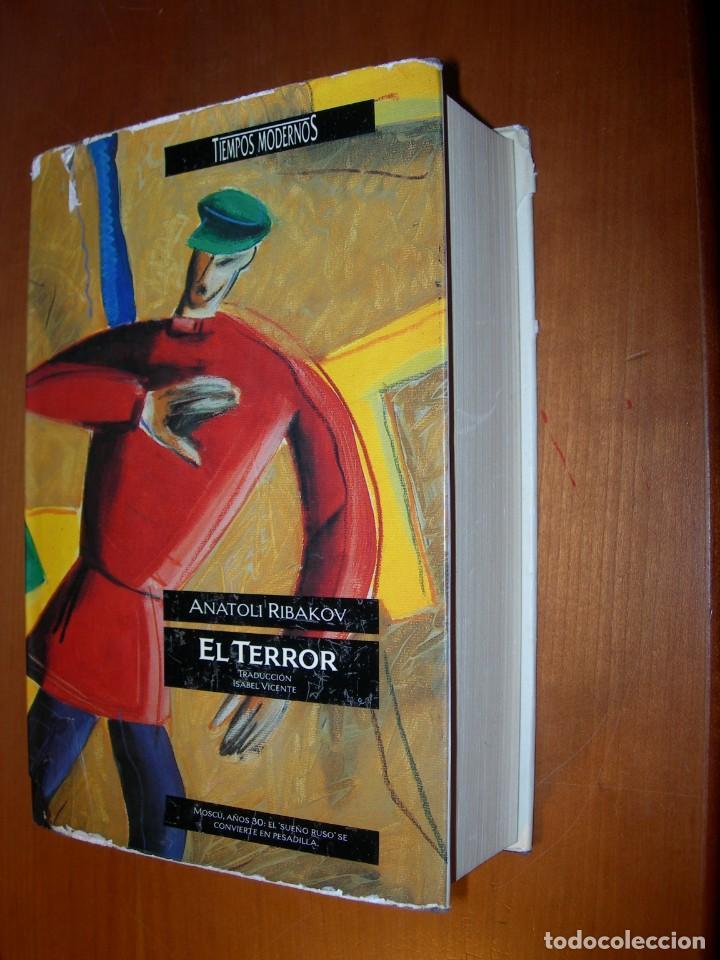 EL TERROR / ANATOLI RIBAKOV NOVELA (Libros antiguos (hasta 1936), raros y curiosos - Literatura - Narrativa - Otros)