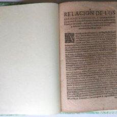 Libros antiguos: RELACION DE LOS GRANDES ALBOROTOS, Y DISSENSIONES QUE AY EN EL REYNO DE FRANCIA; Y LA CAUSA DE LA.... Lote 245781385