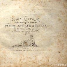 Libros antiguos: NUOVA RACCOLTA DI ROMA ANTICA E MODERNA. PRESSO PIETRO DATRI. AÑO 1849. 60 GRABADOS ORIGINALES. Lote 246322185