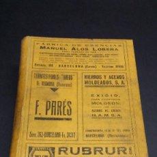 Libros antiguos: ANUARIO DE CATALUÑA, INDUSTRIAL Y COMERCIAL DE 1932.. Lote 246468135