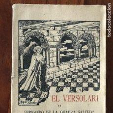 Livres anciens: FERNANDO DE LA CUADRA SALCEDO. EL VERSOLARI. PRÓLOGO DE RAMÓN M. DEL VALLE INCLÁN, 1917. Lote 247559925