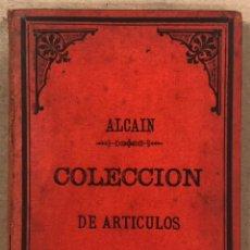 Libros antiguos: IRUCHULO ZAR DONOSTI BERRI. COLECCIÓN DE ARTÍCULOS SIRO ALCAIN. LIB. VIUDA HERNANDO 1896. DEDICADO. Lote 248503130