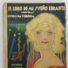 Libros antiguos: 1924. GUIDO DA VERONA. EL LIBRO DE MI SUEÑO ERRANTE. EDITORIAL MUNDO LATINO. Lote 253142915
