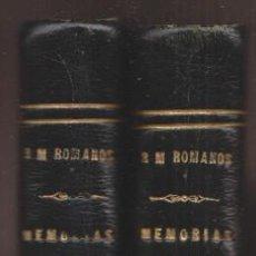 Libri antichi: RAMÓN DE MESONERO ROMANOS: MEMORIAS DE UN SETENTÓN. MADRID, 1881. 2 TOMOS, COMPLETO. Lote 253794580