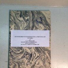 Libros antiguos: LUCAS MALLADA: RECONOCIMIENTO GEOLÓGICO DE LA PROVINCIA NAVARRA (1882). Lote 254285055
