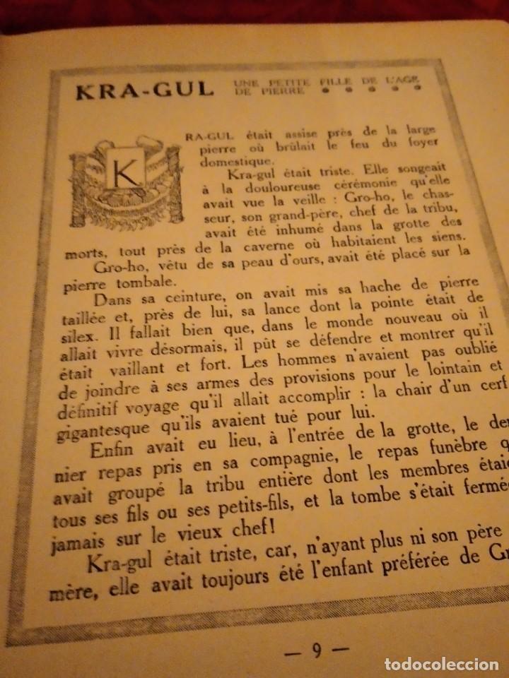 Libros antiguos: j.jacquin petites filles du temps passé illustrations de rene vincent,1929 - Foto 8 - 254438475
