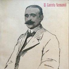 Libros antiguos: MATA DOMÍNGUEZ, PEDRO. LA CELADA DE ALONSO QUIJANO. 1909.. Lote 254519345