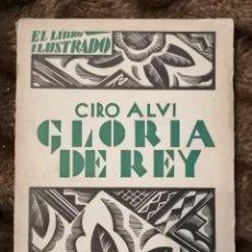 Libros antiguos: GLORIA DE REY - CIRO, ALVI.. Lote 255446685