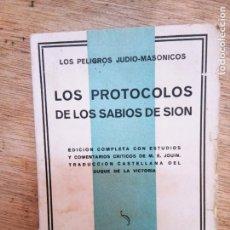 Libros antiguos: LOS PROTOCOLOS DE LOS SABIOS DE SIÓN (EDICIONES FAX, 1932). Lote 295291958