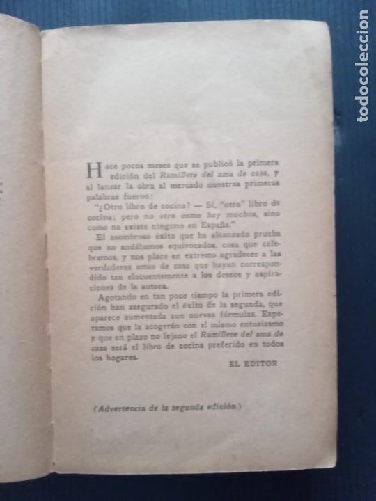 Libros antiguos: RAMILLETE DEL AMA DE CASA. CONTIENE FÓRMULAS DE COCINA Y REPOSTERÍA.(1934) - Foto 2 - 257596940