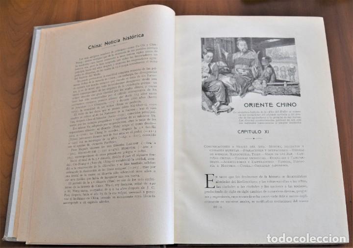 Libros antiguos: EL HOMBRE Y LA TIERRA - ELISEO RECLUS - CASA EDITORIAL MAUCCI, BARCELONA - 6 TOMOS COMPLETA - Foto 14 - 257650475
