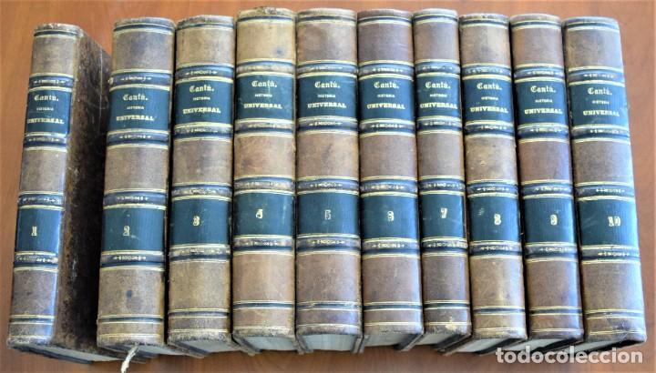 HISTORIA UNIVERSAL - CÉSAR CANTÚ - 1854 A 1859 - 10 TOMOS COMPLETA - MADRID, GASPAR Y ROIG EDITORES (Libros Antiguos, Raros y Curiosos - Historia - Otros)