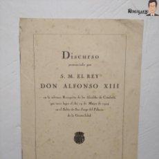 Libros antiguos: DISCURSO PRONUNCIADO POR S.M. EL REY DON ALFONSO XIII - GENERALITAT - BARCELONA - AÑO 1924. Lote 260113780