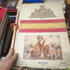 Libros antiguos: ESPAÑA EN LA MANO . ANUARIO ILUSTRADO DE LA RIQUEZA INDUSTRIAL Y ARTÍSTICA DE LA NACIÓN . 1926 .. Lote 261876385