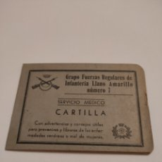 Libros antiguos: CARTILLA SERVICIO MÉDICO. GRUPO FUERZAS REGULARES DE INFANTERÍA LLANO AMARILLO N°7. MELILLA.. Lote 261995375
