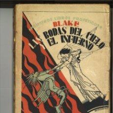 Libros antiguos: LA BODA DEL CIELO Y DEL INFIERNO (PRIMEROS LIBROS). GUILLERMO BLAKE. Lote 262217715