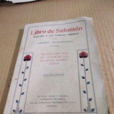Libros antiguos: LIBRO DE SALOMÓN 1927. Lote 262307055