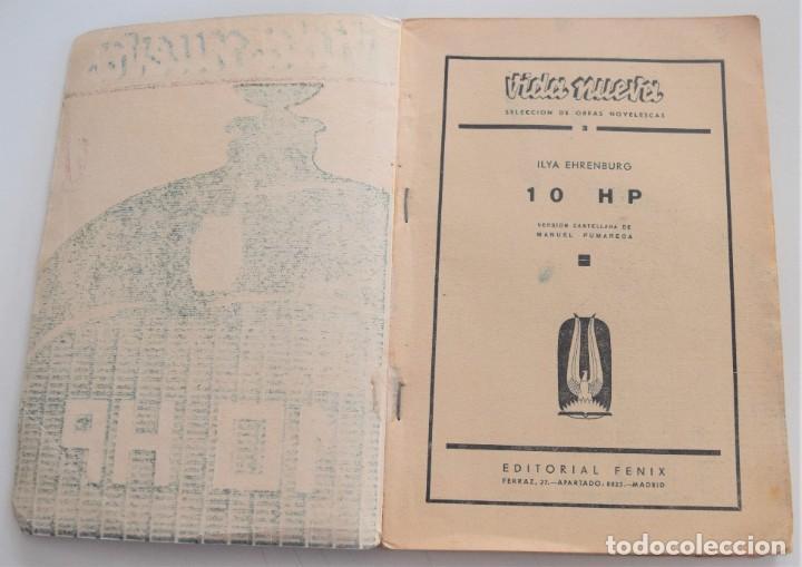 Libros antiguos: 10 HP - ILYA EHRENBURG - VIDA NUEVA Nº 3 - EDITORIAL FENIX 1932 - Foto 3 - 262583295