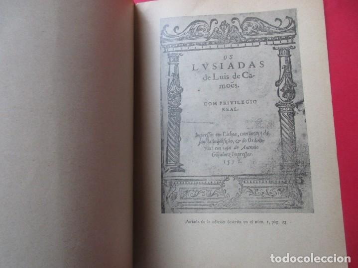 Libros antiguos: DISCURSO. EXPOSICIÓN BIBLIOGRÁFICA DE CAMOENS. . MADRID 1926. 50 PÁGINAS + 4 HOJAS.24 X 17 CM. - Foto 5 - 182143755