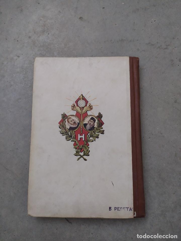 Libros antiguos: CORAZÓN. DIARIO DE UN NIÑO. EDMUNDO DE AMICIS. LIBRERÍA Y CASA EDITORIAL HERNANDO. - Foto 3 - 263103125