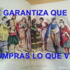Libros antiguos: 1874 LA MODA ELEGANTE 20 CROMOLITOGRAFIAS CIENTOS DE GRABADOS 400 PGS. Lote 263181870