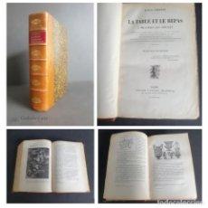 Libros antiguos: LA TABLE ET LE REPAS. A TRAVERS LES SIÉCLES. ARMAND LABAULT. LUCIEN LAVEUR, PARIS 1910.. Lote 263267895