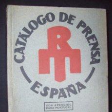 Livros antigos: CATALOGO DE PRENSA ESPAÑA. PUBLICADO POR RUDOLF MOSSE IBERICA. AÑO 1930. Lote 263277920